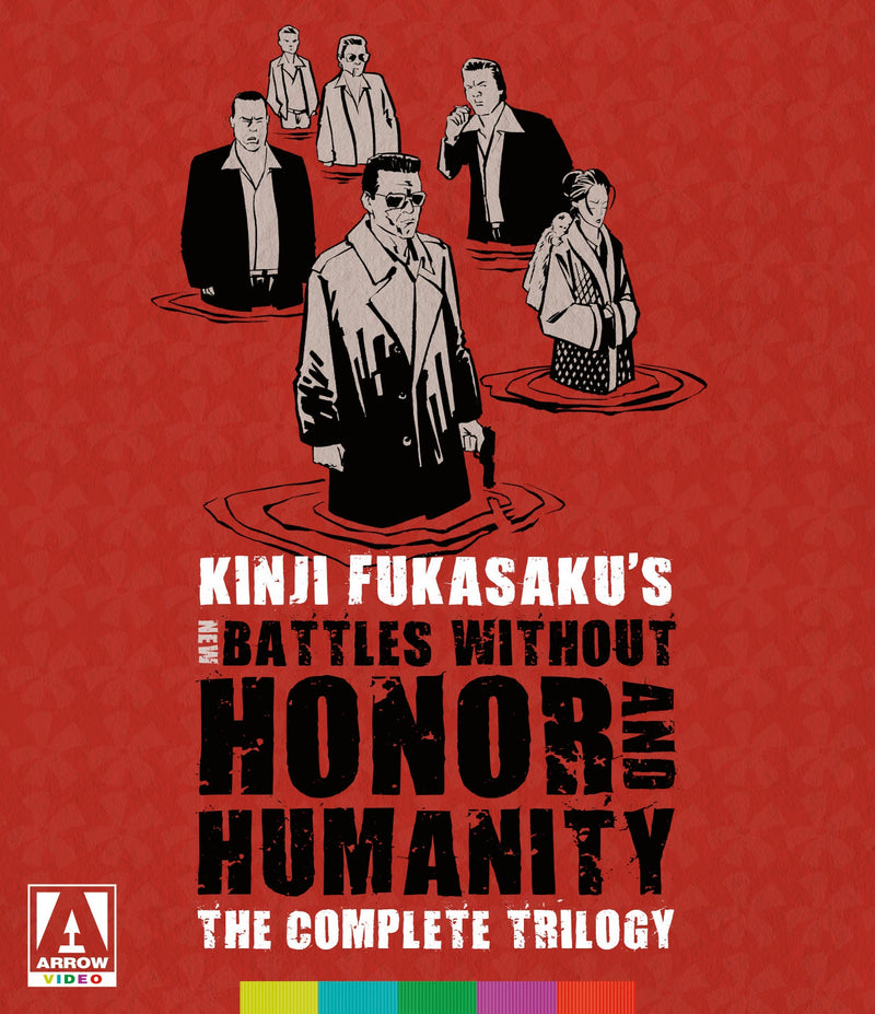 NEW BATTLES WITHOUT HONOR AND HUMANITY: THE COMPLETE TRILOGY BLU-RAY/DVD