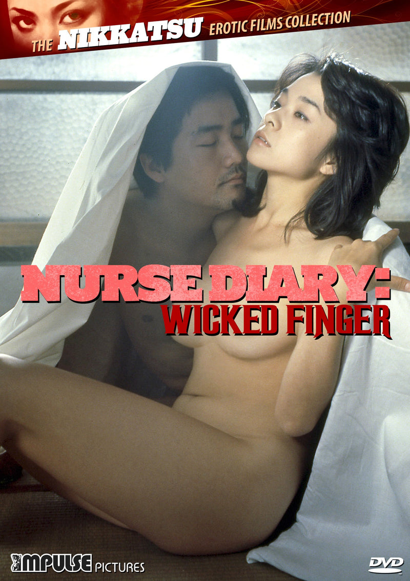 NURSE DIARY: WICKED FINGER DVD
