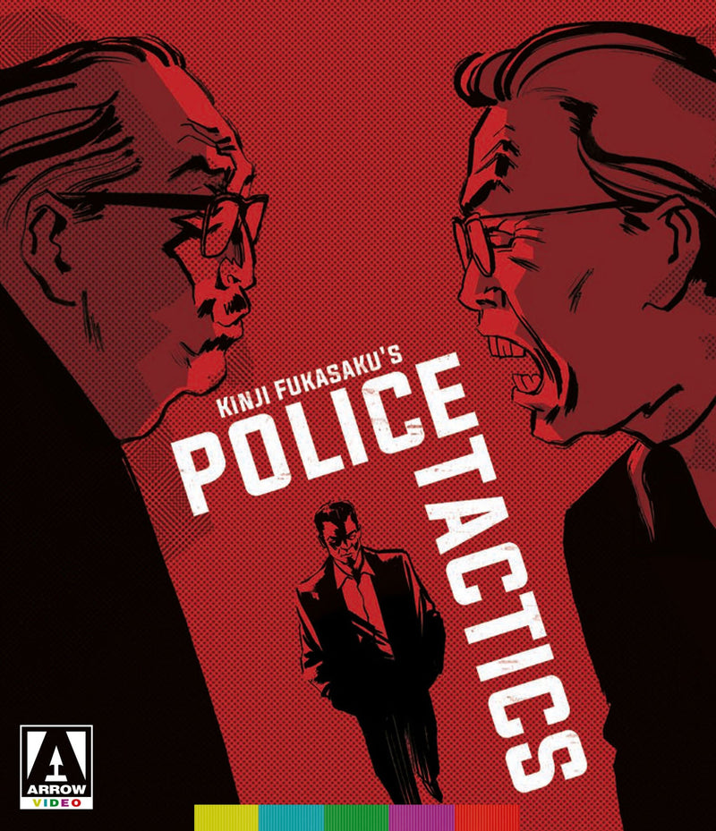 BATTLES WITHOUT HONOR AND HUMANITY: POLICE TACTICS BLU-RAY/DVD
