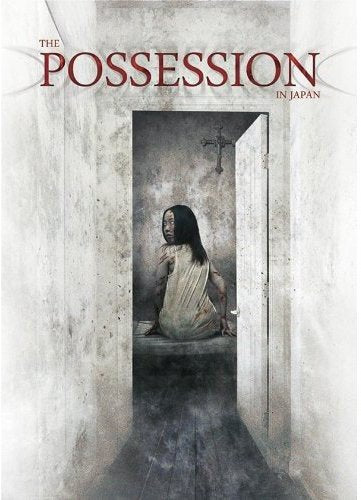 THE POSSESSION IN JAPAN DVD
