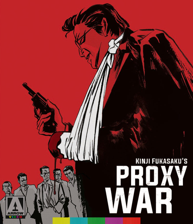BATTLES WITHOUT HONOR AND HUMANITY: PROXY WAR BLU-RAY/DVD