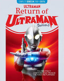RETURN OF ULTRAMAN: THE COMPLETE SERIES BLU-RAY