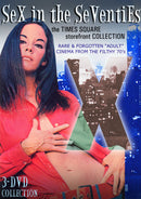 SEX IN THE SEVENTIES COLLECTION DVD