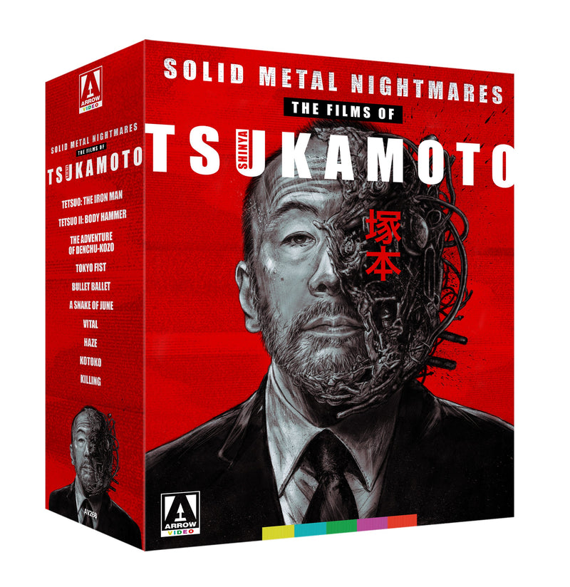 SOLID METAL NIGHTMARES: THE FILMS OF SHINYA TSUKAMOTO (LIMITED EDITION) BLU-RAY