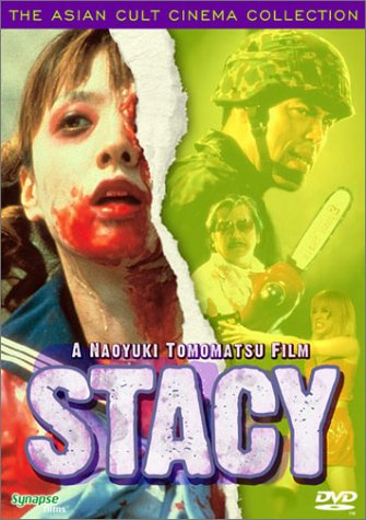 STACY DVD