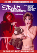 THE STARLETS / CHASTITY AND THE STARLETS DVD
