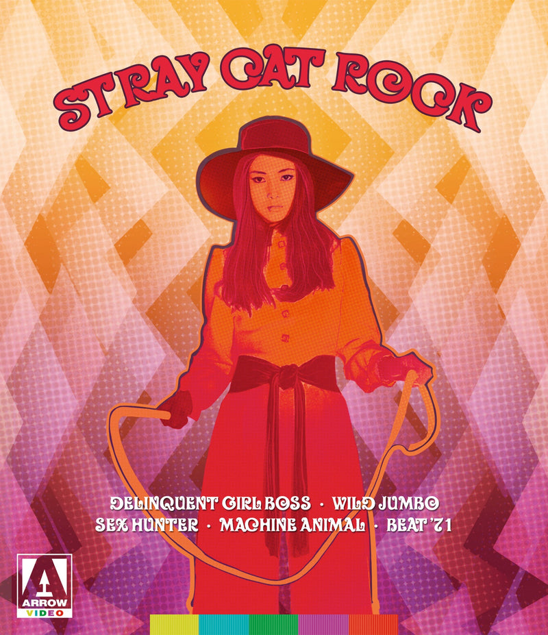 STRAY CAT ROCK COLLECTION (STANDARD EDITION) BLU-RAY