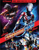 ULTRAMAN ORB: THE COMPLETE SERIES AND MOVIE BLU-RAY