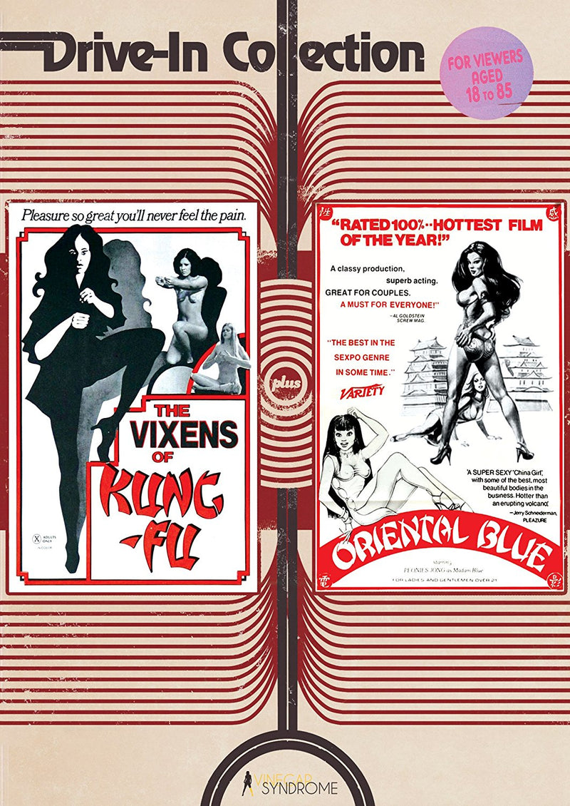 THE VIXENS OF KUNG FU / ORIENTAL BLUE DVD