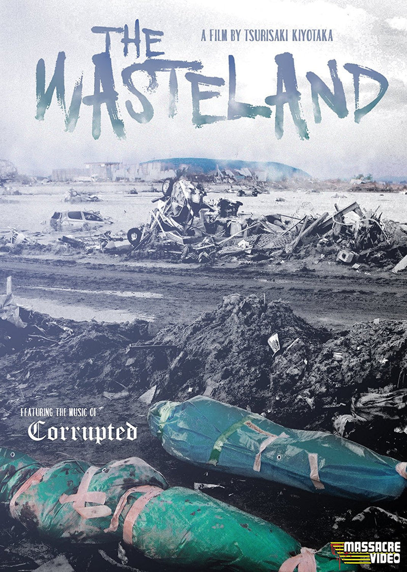 THE WASTELAND DVD