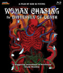 WOMAN CHASING THE BUTTERFLY OF DEATH BLU-RAY