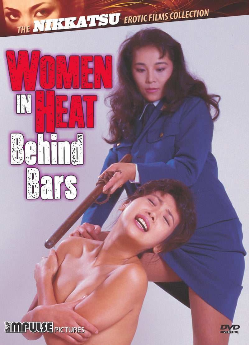 WOMEN IN HEAT: BEHIND BARS DVD