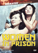 WOMEN IN PRISON DVD