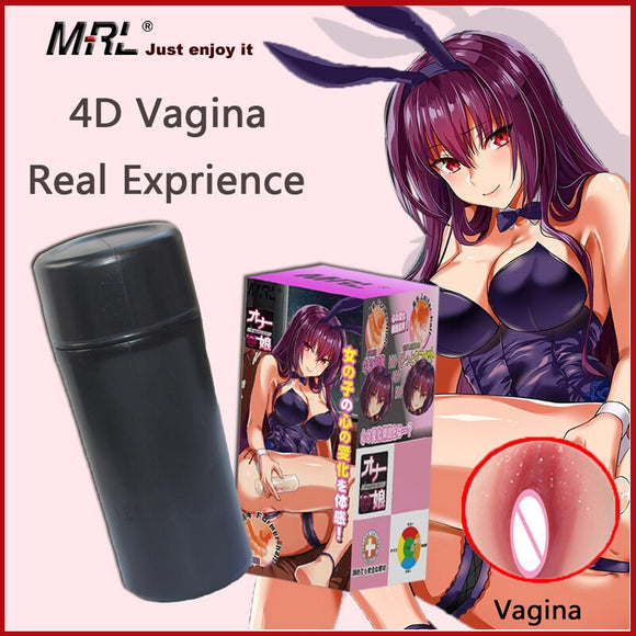 4D Real Pussy Sex Toy Experience