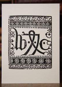 Caxton's printer's device -  hand-printed letterpress card