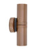 MR16 Exterior Wall Pillar Lights (Aged Copper)