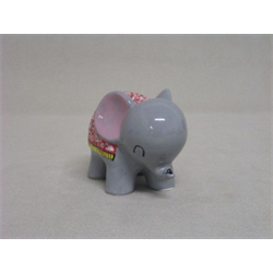 Kids Cute Elephant