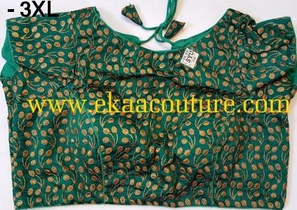 Leaf Large Blouse
