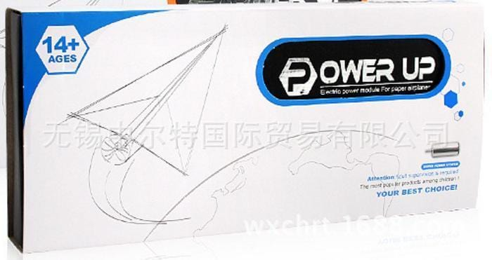 POWERUP DART - App Controlled Paper Airplane. With Tricks.