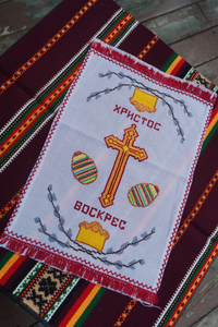 Ukrainian Traditional Towel Cover for Easter Basket