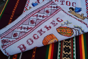 Ukrainian Traditional Towel for Easter Basket