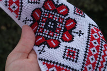 Load image into Gallery viewer, Ukrainian Traditional Towel Rushnyk Kvitka