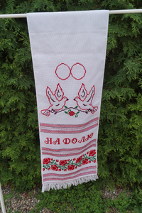 Ukrainian Traditional Embroidered Wedding Towel Rushnyk