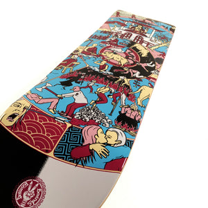 "Load image into Gallery viewer, Drawing Boards - 8.25"" - Wheel Of Life - Part 2 - Skateboard Deck - Prime Delux Store"