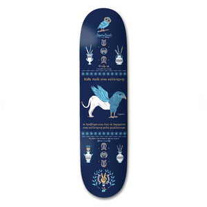"The Drawing Boards - 8.25"" - Mythical Beasts - The Griffin Deck - Prime Delux Store"