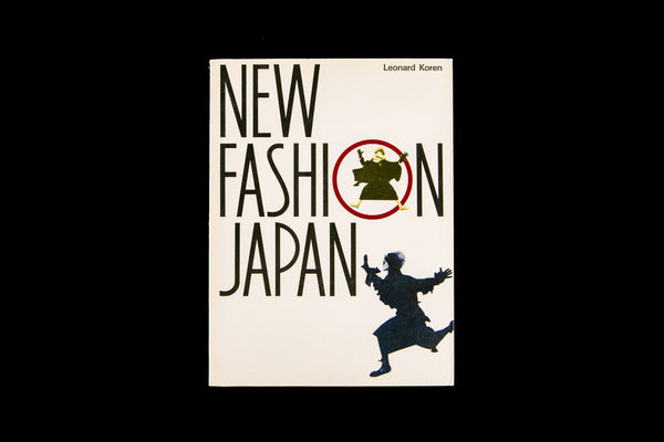 new fashion japan