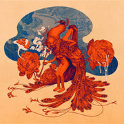 MAX PIPE BY JAMES JEAN