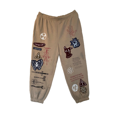 Beige Sweatpants - TRILL Marketplace