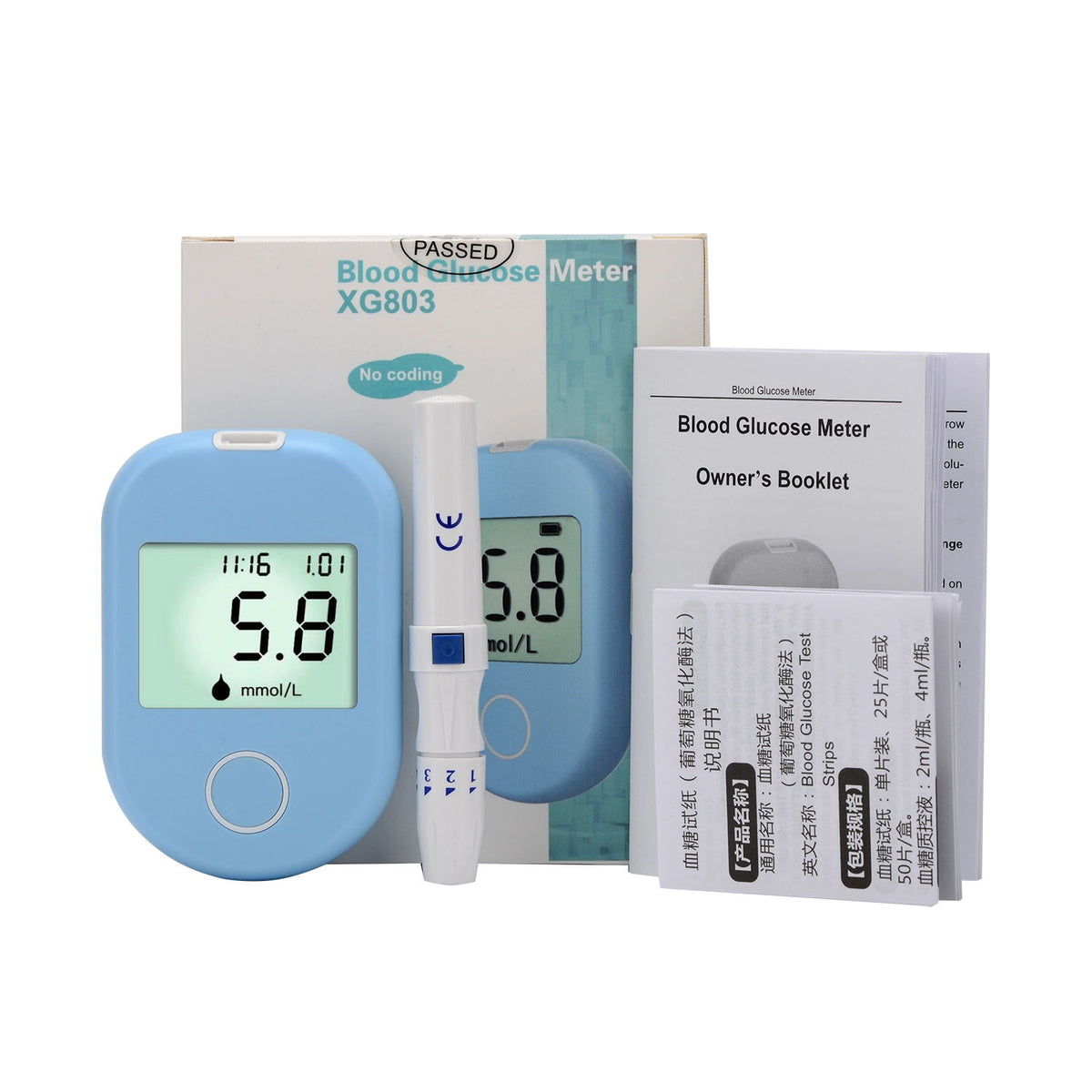 Blood Glucose Meter Test Machine (50 uses included)