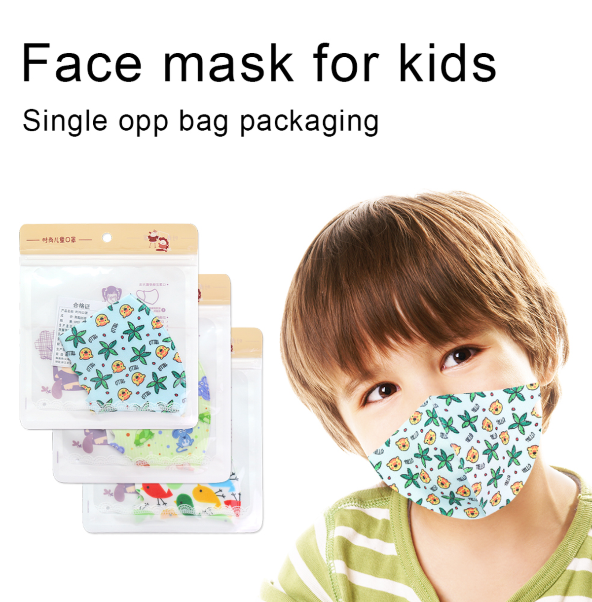 OxyBreath® Kids (Washable and Reusable)