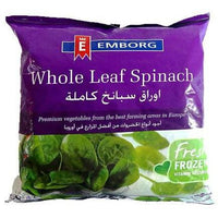 Emborg whole leaf spinach 450 gr (4769206534281)