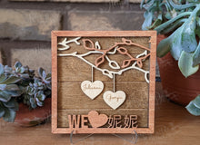 Load image into Gallery viewer, Mother's Day Family Tree Branches - Your Own Frame Message (I love Mom, We Love Grandma, Our Family, etc.) Engraved Family Members on Hearts