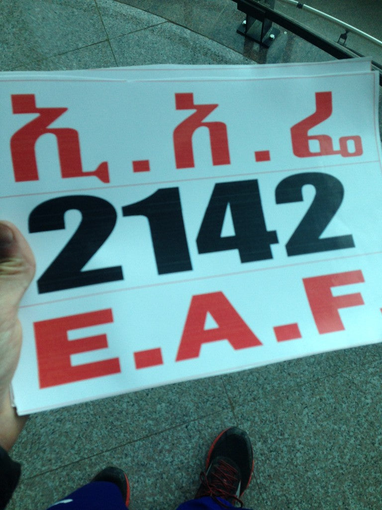 My number for Sunday's race