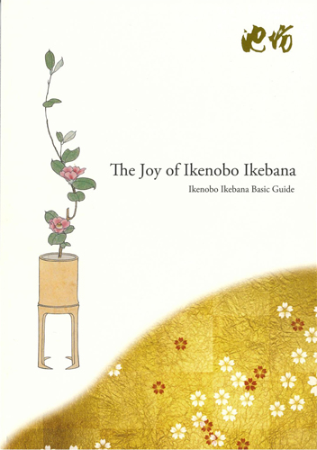 The Joy Of Ikenobo Ikebana