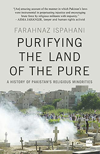 Purifying The Land Of The Pure