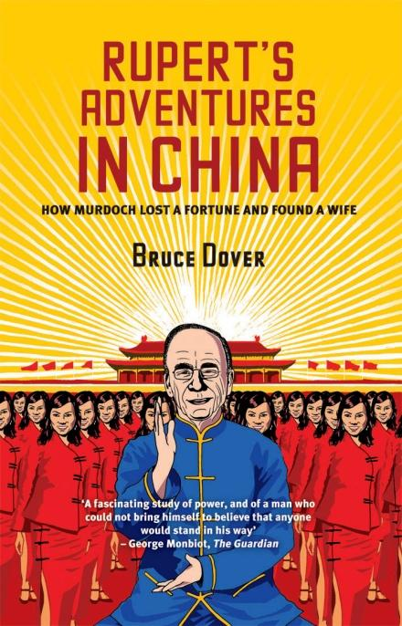 Rupert's Adevntures In China,Non Fiction,Books