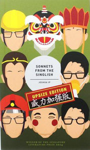 Sonnets From The Singlish,Fiction,Books
