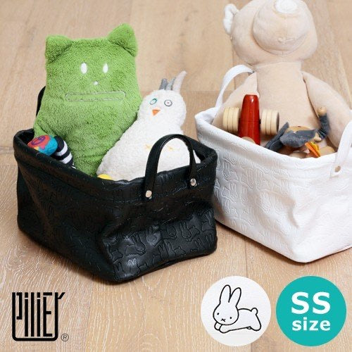 日本Pilier x Dick Bruna ,Miffy收納藍