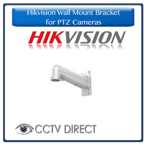 Hikvision Wall mount bracket for PTZ cameras