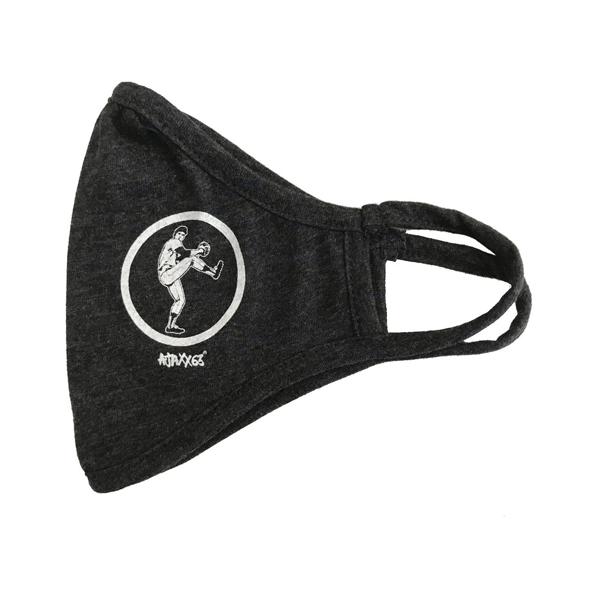 Shop Ajaxx63 Pitcher Sports Face Mask 1 available at MensUnderwear.io