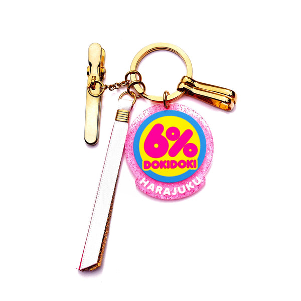 Logo key holder