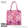Colorful Rebellion Reversible Tote Bag