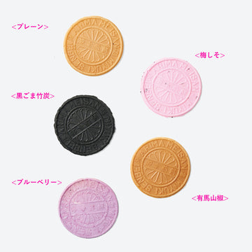 Kawaii Carbonated Senbei (Rice crackers) 5 Assortment By KAWAII COMPANY