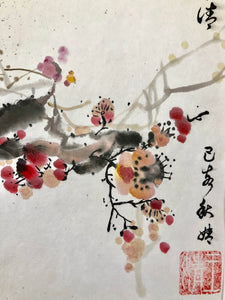 Plum Blossoms in the Moon Night (Print)