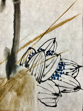 Load image into Gallery viewer, Fun Play In Lotus Pond on Xuan, Chinese Ink Colour Painting (Original/One Only)