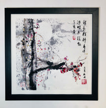 Load image into Gallery viewer, Plum Blossoms in Moonlight (Print)